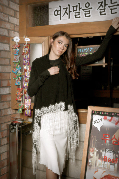 Unbalanced lace trimmed cardigan