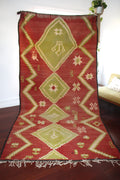 Rug Tunisian Sahara Diamond 5.5 ft/inches W x 11 ft H