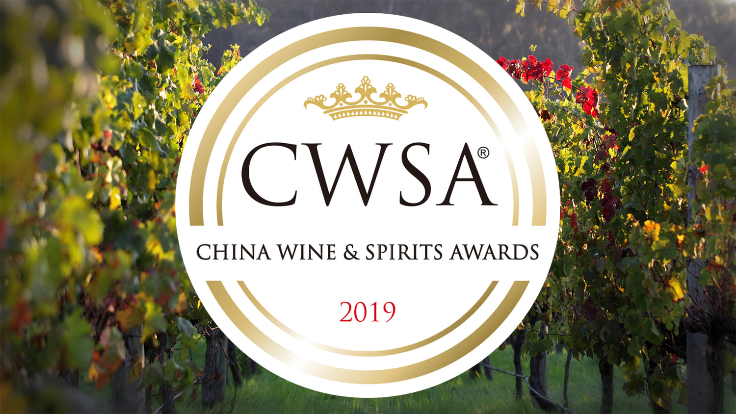 four gold medals for deep woods estate at the 2019 china wine & spirits awards