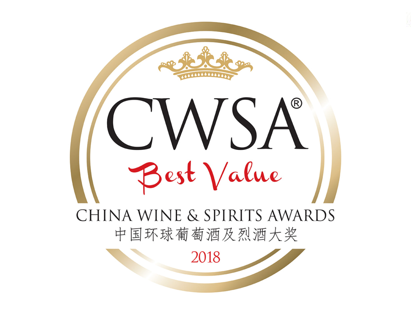 Deep Woods Awarded 3 Gold Medals at China Wine & Spirit Awards