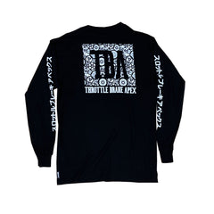TBA ALL LOGO LONGSLEEVE