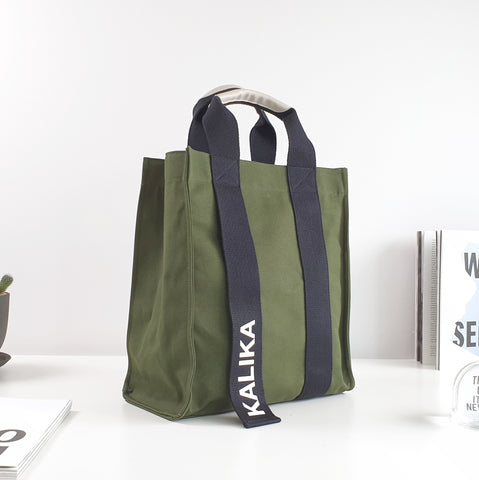Kalika Edie Tote Bag (Tall) - Moss Green