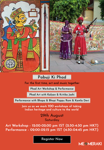 29TH AUGUST: ONLINE PHAD ART WORKSHOP & PERFORMANCE
