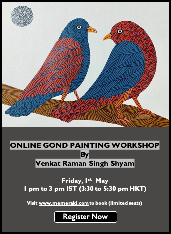 1st May: Online Gond Painting Workshop with Venkat Shyam