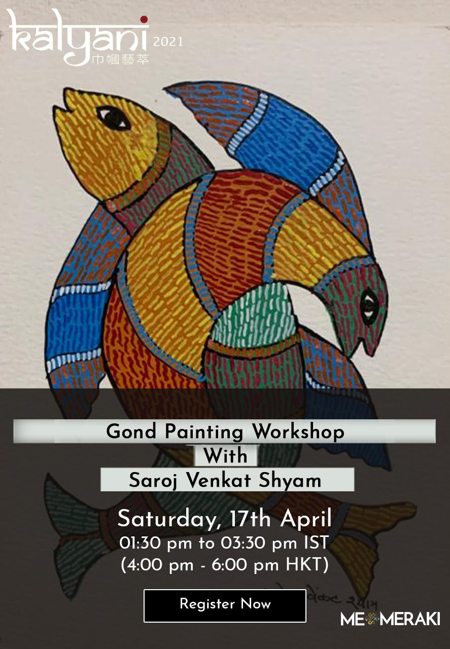 Buy Recording: ONLINE GOND ART WORKSHOP WITH SAROJ VENKAT SHYAM