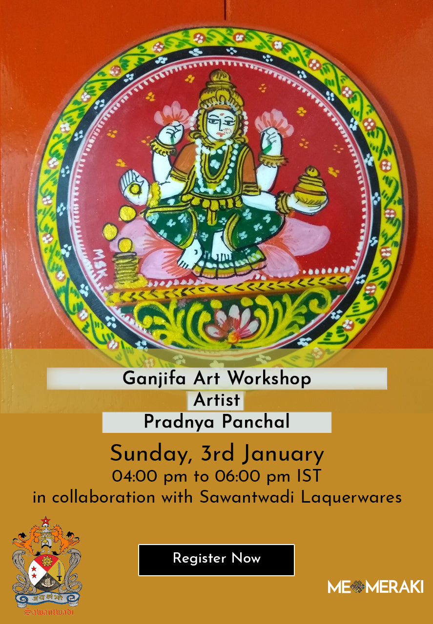 BUY RECORDING: ONLINE GANJIFA ART WORKSHOP BY PRADNYA PANCHAL (SAWANTWADI LACQUERWARES)