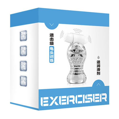 compact vibrate exerciser