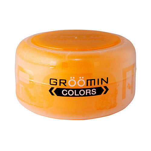 kuudom groomin sun orange