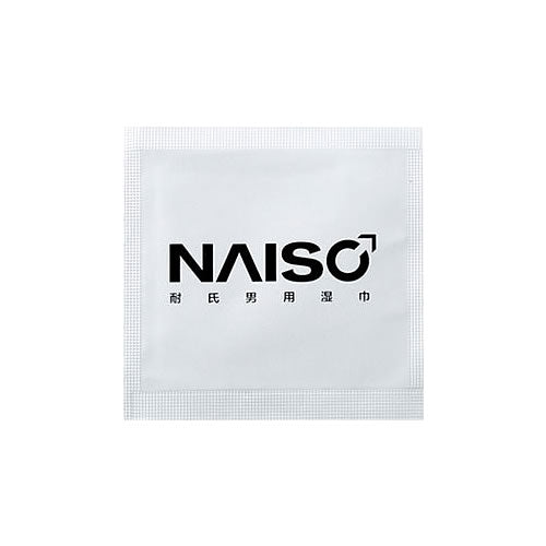 naisc longer lasting tissue