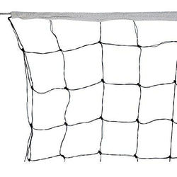 Kay Kay Volleyball Net VB102-B All Double With Cotton Tape