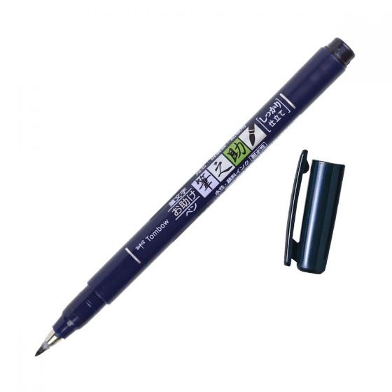 Tombow Fudenosuke Brush Pen Hard Tip Black