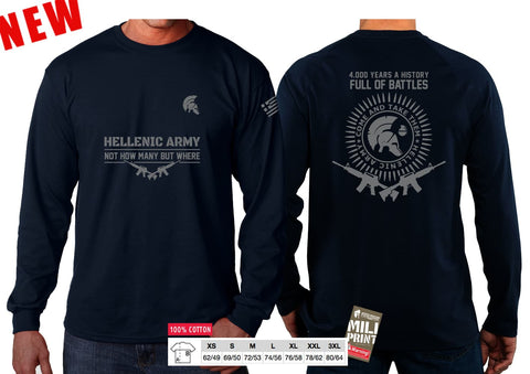 """4.000 YEARS HELLENIC ARMY""SLEEVE T-SHIRT"