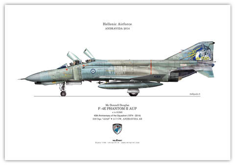 F-4 PHANTOM II  profile - miliprint