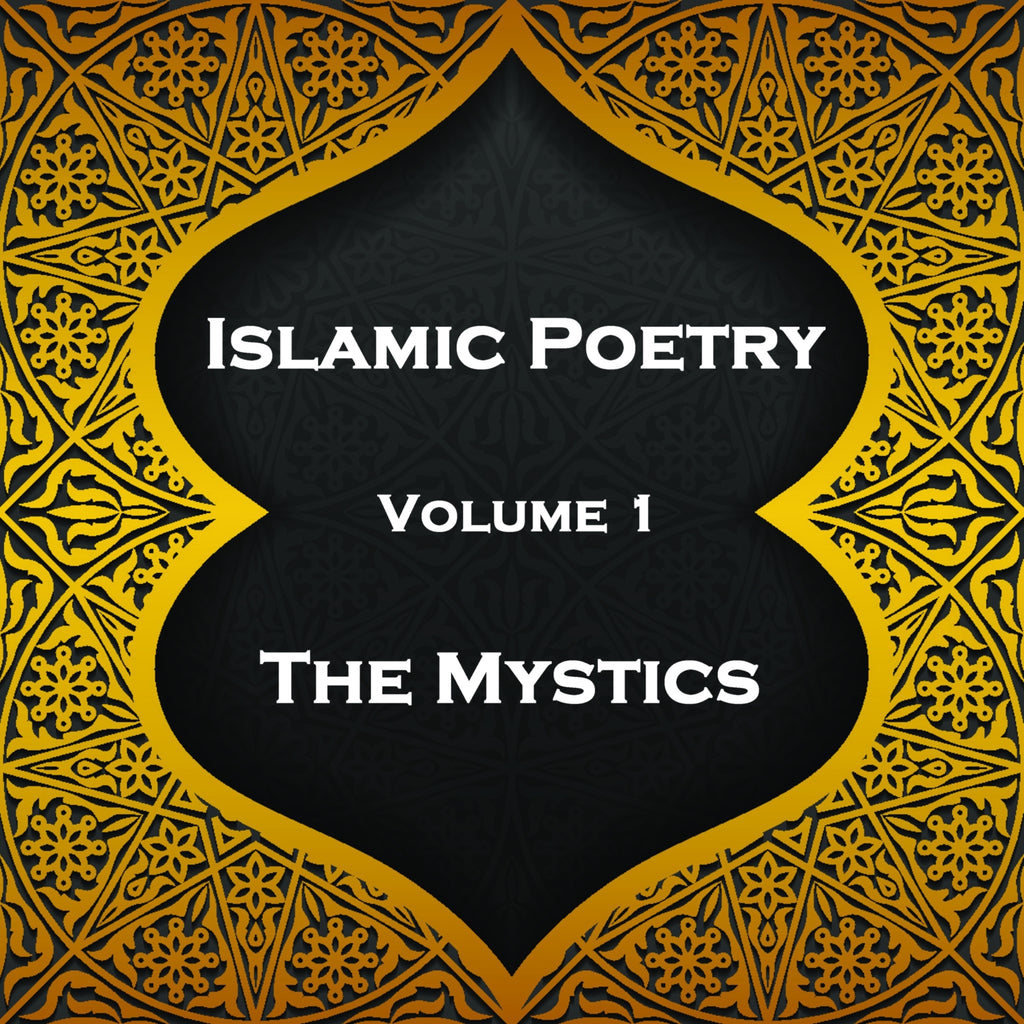 Islamic Poetry - Volume 1 - The Mystics (Audiobook) - Deadtree Publishing - Audiobook - Biography