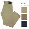Polo Ralph Lauren Mens Five Pocket Straight Fit Chino Pants