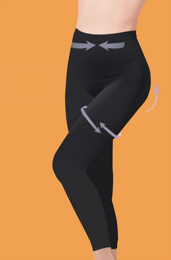 Black Seamless Control Leggings
