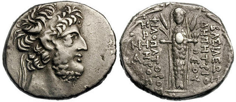 Depiction of the goddess Atargatis on silver tetradrachm coin