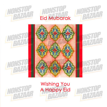 Eid Mubarak - Wishing You A Happy Eid Card