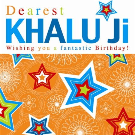 Dearest Khalu JI Birthday Card