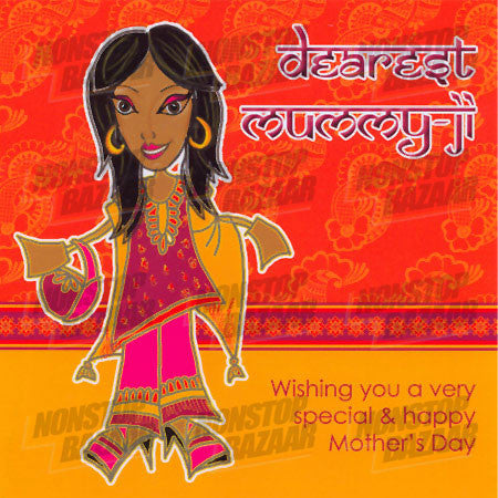 Dearest Mummy-Ji Card