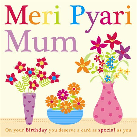 Meri Pyari Mum Birthday Card