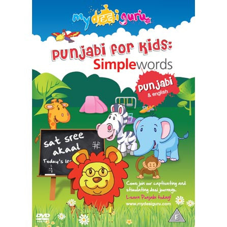 My Desi Guru - Punjabi for Kids: Simple Words