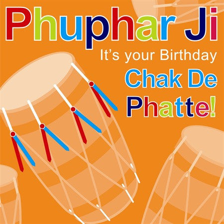 Phuphar Ji Birthday Card