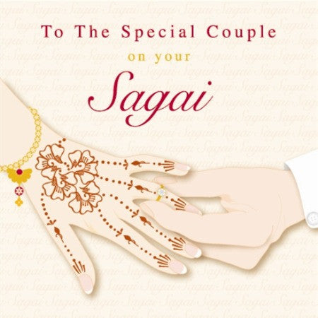 To The Special Couple On Your Sagai Engagement Card