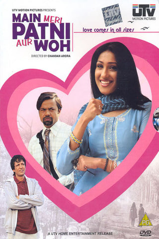 Main Meri Patni Aur Who DVD