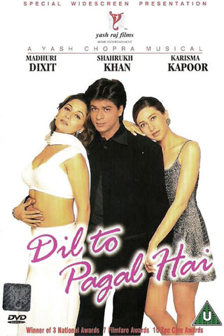 Dil To Pagal Hai DVD (2 DVD Set)