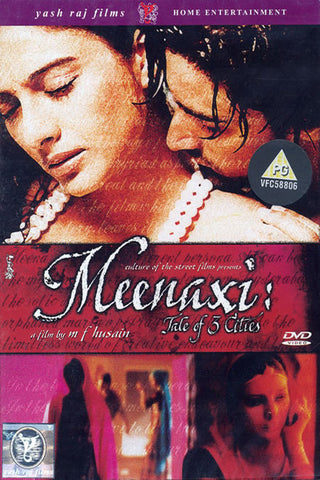 Meenaxi: Tale Of 3 Cities DVD