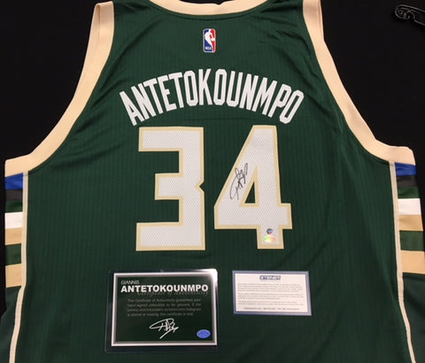 Giannis Antetokounmpo Milwaukee Bucks Green Swingman Signed Jersey