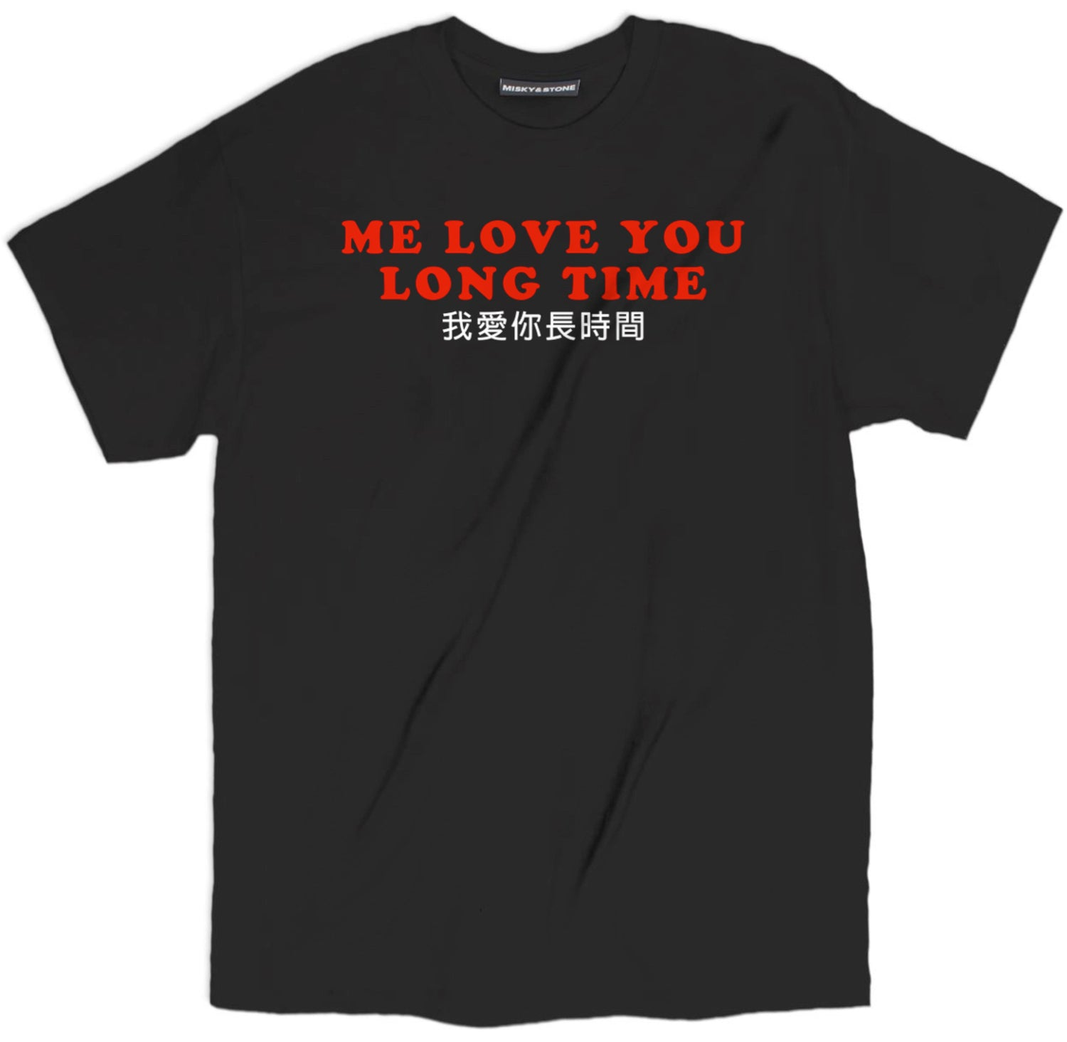 me love you long time funny t shirt, love you long time tee, funny t shirts, funny graphic tees, awesome shirts, hilarious shirts, cool t shirts, funny shirts, funny tee shirts, novelty t shirts, awesome t shirts, cool tee shirts, funny tees, crazy t shirts, funny graphic tees, funny tshirt sayings, pun t shirts, awesome shirts, funny tshirt quotes,  tshirt sayings, pun t shirts, awesome shirts