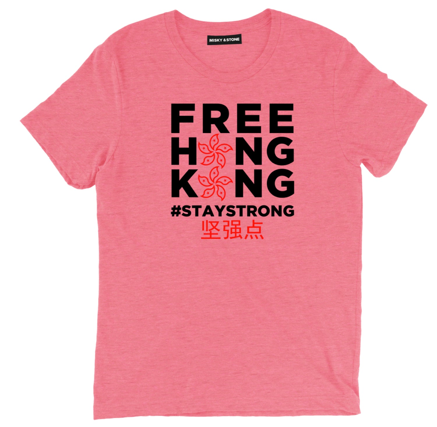 Free Hong Kong Stay Strong T-Shirt