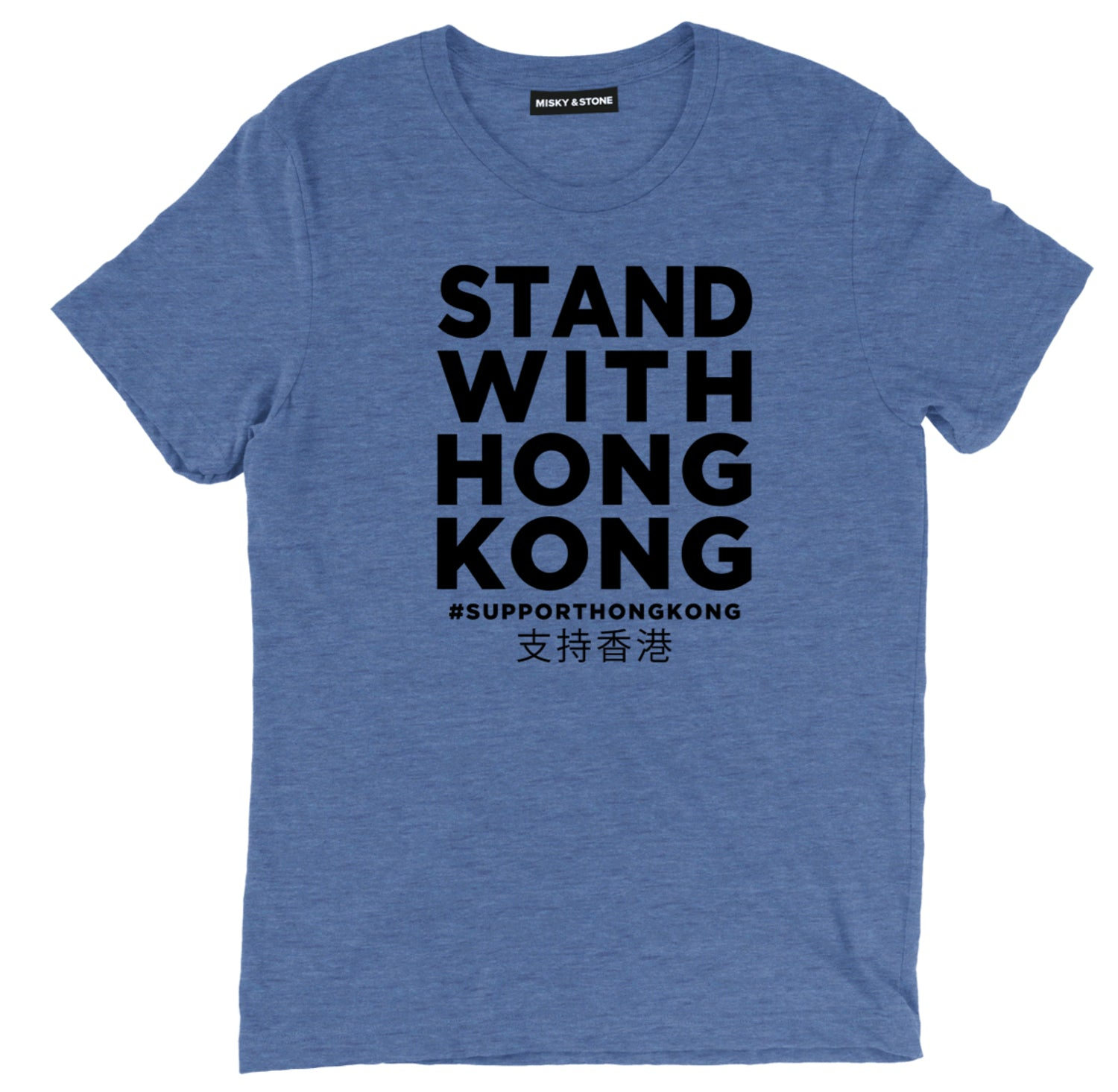 Stand With Hong Kong Tee