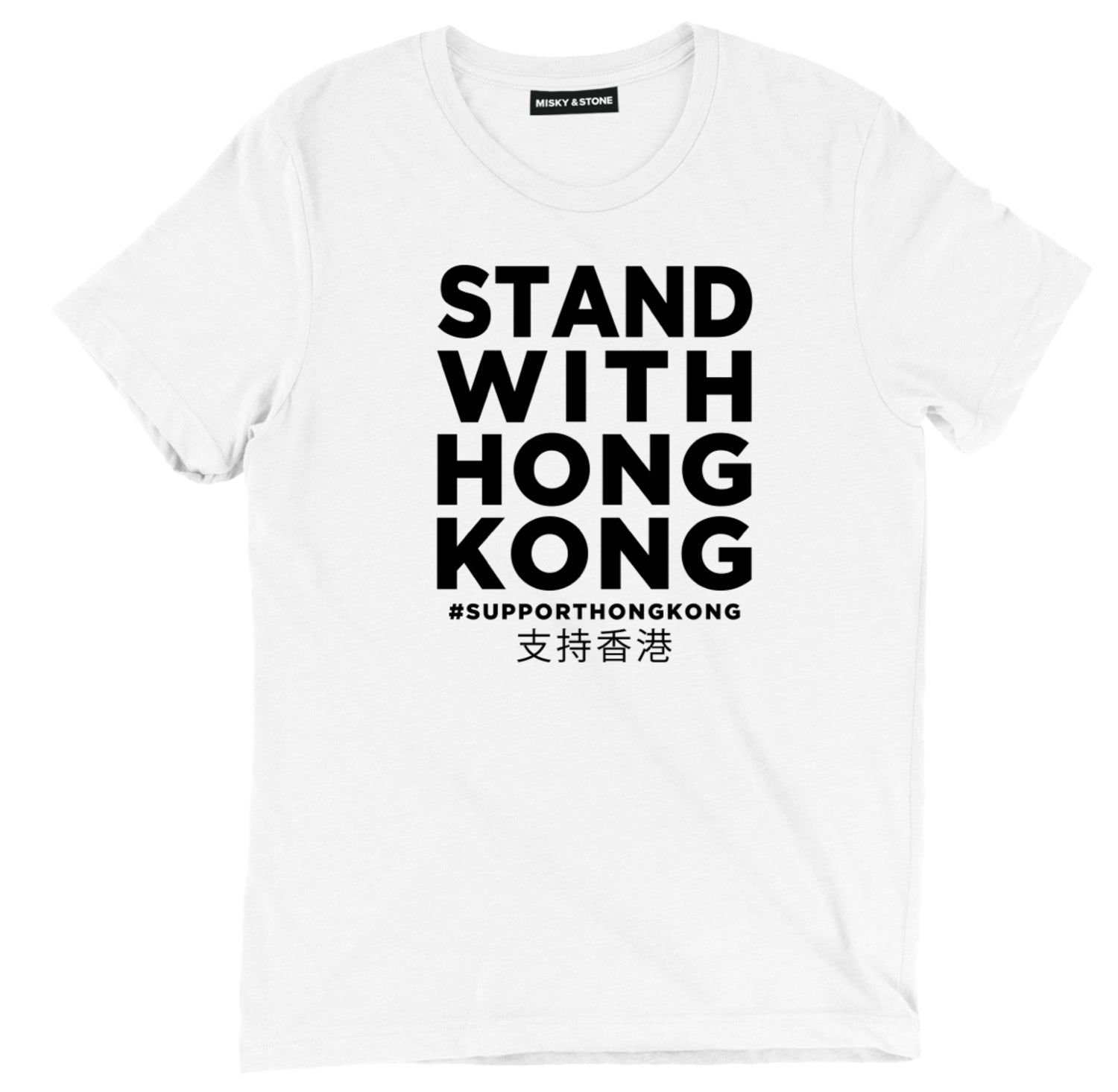 Free Hong Kong T-Shirt, support hong kong t shirt, Stand with hong kong political tee shirts, Hong Kong Strong political clothing, Stay Strong political apparel, Hong Kong political merch
