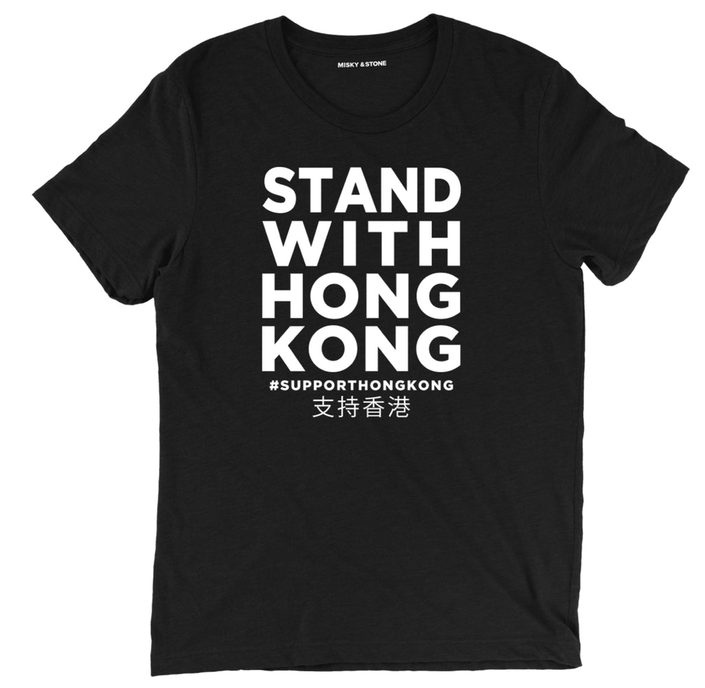 Stand with hong kong t shirt, Free Hong Kong T-Shirt, support hong kong t shirt, Stand with hong kong political tee shirts, Hong Kong Strong political clothing, Stay Strong political apparel, Hong Kong political merch