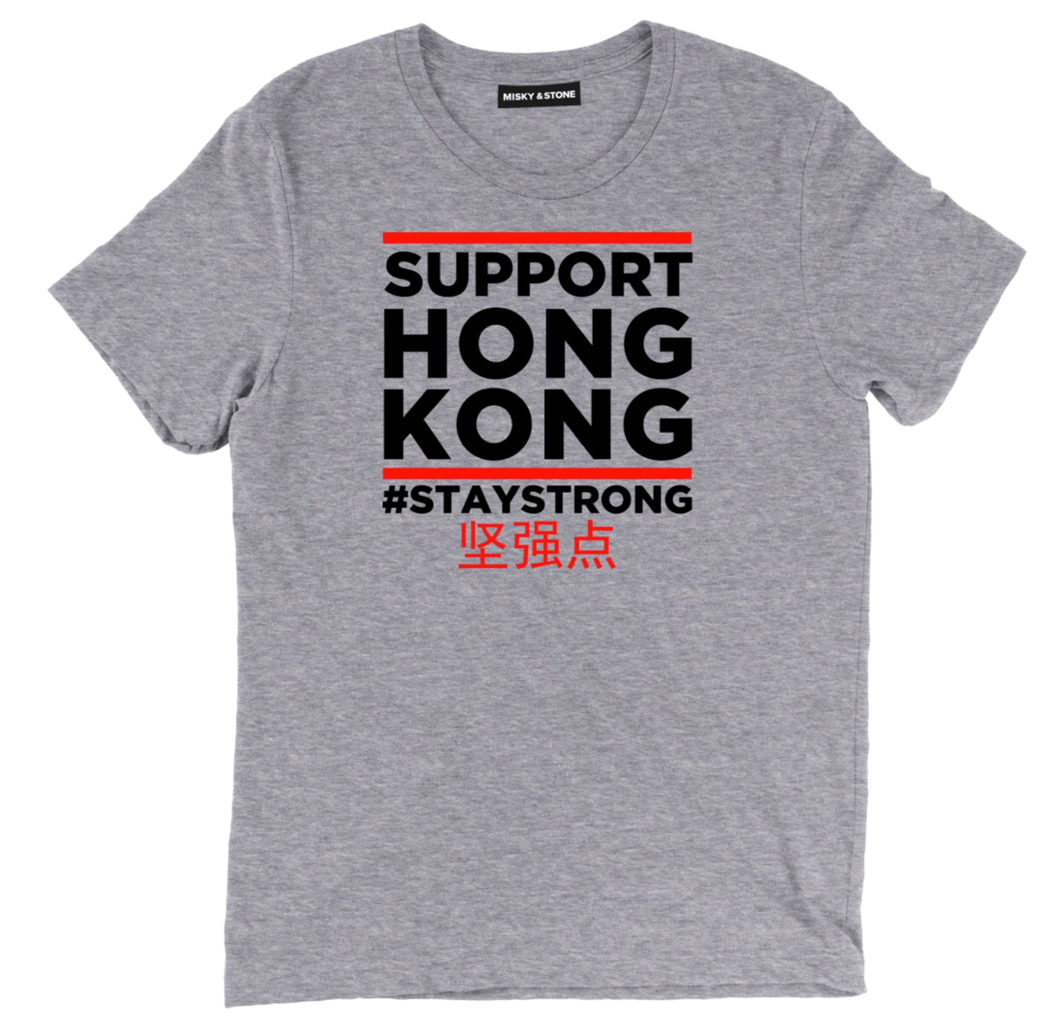 Support Hong Kong Tee