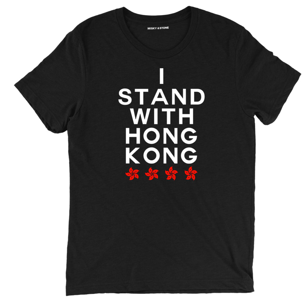 I Stand With hong kong T Shirt, I Stand With hong kong political tee shirts, Hong Kong Strong political clothing, Support Hong Kong political apparel, Stand With Hong Kong political merch
