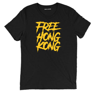 Free Hong Kong T-Shirt, Stay Strong Hong Kong T Shirt, Free Hong Kong political apparel, free Hong Kong political merch, Support Hong Kong T Shirt, Hong Kong republican tee shirts, Support Hong Kong republican merch