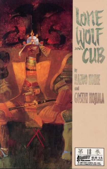 Lone Wolf and Cub #18 First Comics 1988