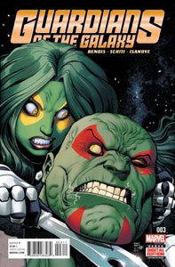 Guardians of the Galaxy #3  (2015 4th Series) Bendis First Printing