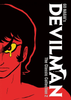 DEVILMAN: THE CLASSIC COLLECTION VOL. 2 HARDCOVER
