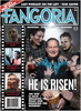 FANGORIA VOL 2 #2 Joe Bob Cover