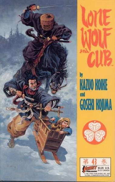 Lone Wolf and Cub #43 First Comics 1988