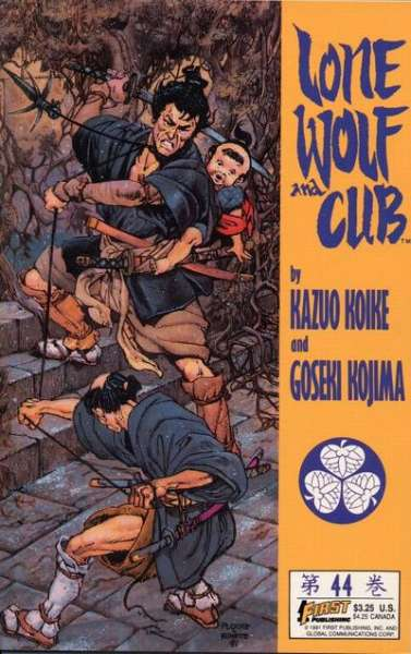 Lone Wolf and Cub #44 First Comics 1988