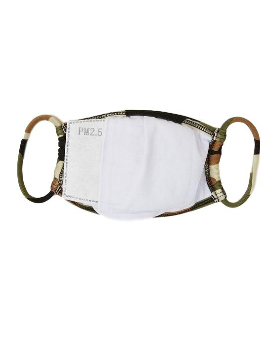 Camo Collage Surgical Face Mask With Filter