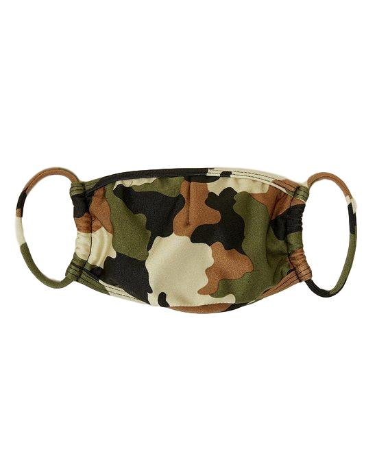 Camo Collage Face Mask With Filter