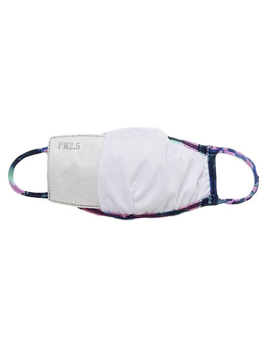 Electric Tropics Surgical Face Mask With Filter