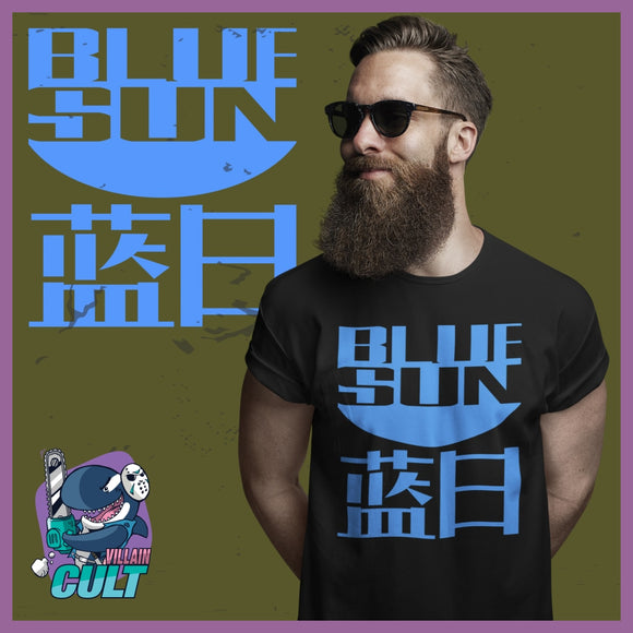 Blue Sun Corporation T-Shirt T-Shirts